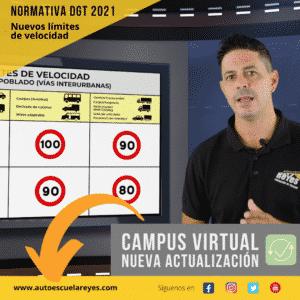 actualización campus virtual 2021